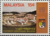 [The 10th Anniversary of National University of Malaysia, type FL]
