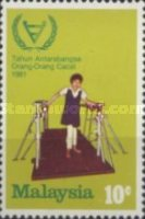 [International Year for Disabled Persons, Typ FO]