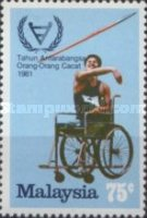 [International Year for Disabled Persons, Typ FQ]