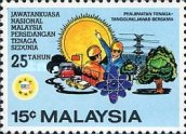 [The 25th Anniversary of Malaysian National Committee for World Energy Conferences, type FW]