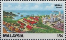 [The 100th Anniversary of Sabah, type FY]