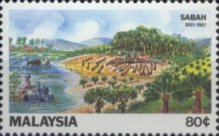 [The 100th Anniversary of Sabah, type FZ]