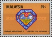 [The 5th Malaysian/7th Asia-Pacific Boy Scout Jamboree, type GD]
