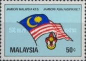 [The 5th Malaysian/7th Asia-Pacific Boy Scout Jamboree, Typ GE]
