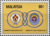 [The 5th Malaysian/7th Asia-Pacific Boy Scout Jamboree, type GF]