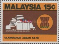 [The 15th Anniversary of Ministerial Meeting of A.S.E.A.N. (Association of South East Asian Nations), type GG]