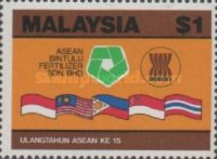 [The 15th Anniversary of Ministerial Meeting of A.S.E.A.N. (Association of South East Asian Nations), type GH]