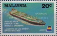 [Export of Liquefied Natural Gas from Bintulu Field, Sarawak, Typ GU]