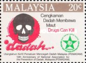 [The 10th Anniversary of National Association for Prevention of Drug Addiction, Typ KA]