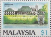 [Historic Buildings of Malaysia, Typ KM]