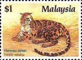 [Protected Animals of Malaysia, type LI]