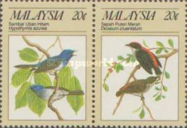 [Protected Birds of Malaysia, type LR]