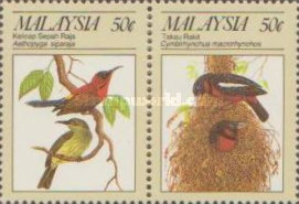 [Protected Birds of Malaysia, type LT]