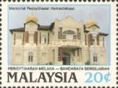 [Declaration of Malacca as Historic City, Typ MD]