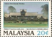 [Declaration of Malacca as Historic City, Typ ME]