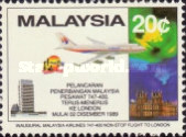 [Inaugural Malaysia Airlines