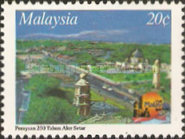 [The 250th Anniversary of Alor Setar, type NM]