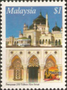 [The 250th Anniversary of Alor Setar, type NO]