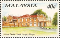 [Historic Buildings of Malaysia, type OI]