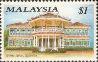 [Historic Buildings of Malaysia, type OJ]