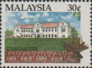 [The 100th Anniversary of Sarawak Museum, type OK]