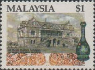 [The 100th Anniversary of Sarawak Museum, type OL]