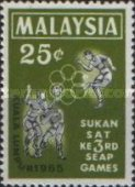 [The 3rd South East Asian Peninsular Games, type P]