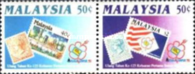 [The 125th Anniversary of Postage Stamps and International Stamp Exhibition