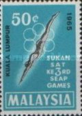 [The 3rd South East Asian Peninsular Games, type R]