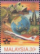 [The 50th Anniversary of International Air Transport Association, Typ SP]