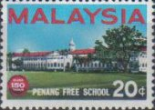 [The 150th Anniversary of Penang Free School, Typ U]