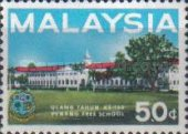 [The 150th Anniversary of Penang Free School, type U1]