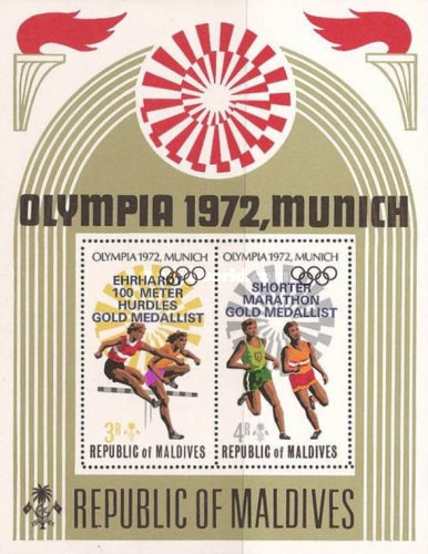 [Gold-medal Winners, Munich Olympic Games - Issues of 1972 Overprinted, Typ ]