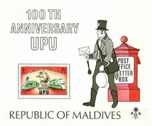 [The 100th Anniversary of Universal Postal Union, Typ ]