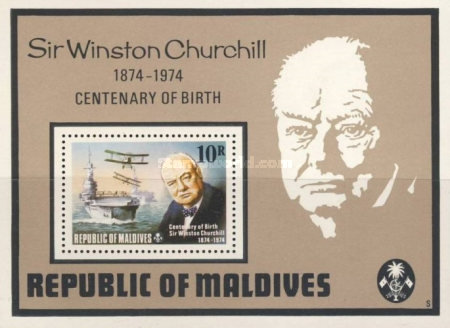 [The 100th Anniversary of the Birth of Sir Winston Churchill, 1874-1965, Typ ]