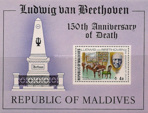 [The 150th Anniversary of the Death of Ludwig van Beethoven, German Composer, 1770-1827, Typ ]