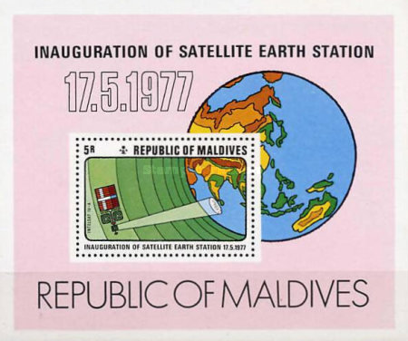 [Inauguration of Satellite Earth Station, Typ ]