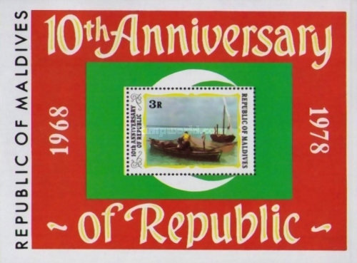 [The 10th Anniversary of Republic, Typ ]