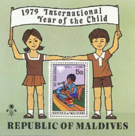 [International Year of the Child, Typ ]