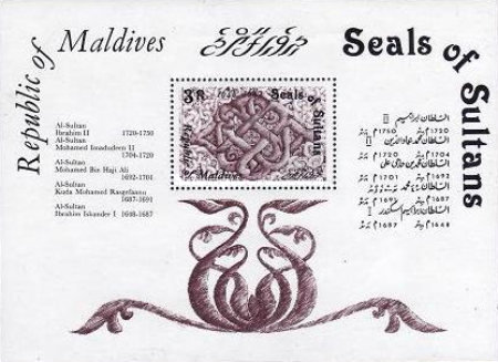 [Seals of the Sultans, Typ ]