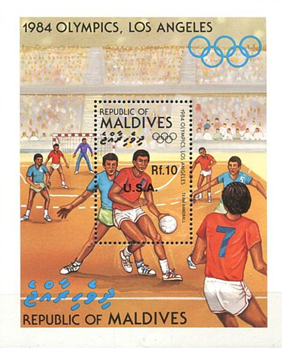 [Olympic Games Gold Medal Winners - Los Angeles, USA - Issues of 1984 Overprinted, Typ ]