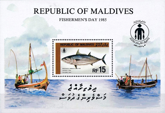 [Fishermen's Day - Species of Tuna, Typ ]