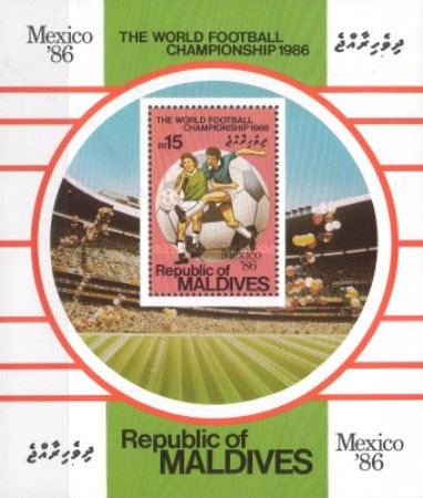 [Football World Cup - Mexico 1986, Typ ]