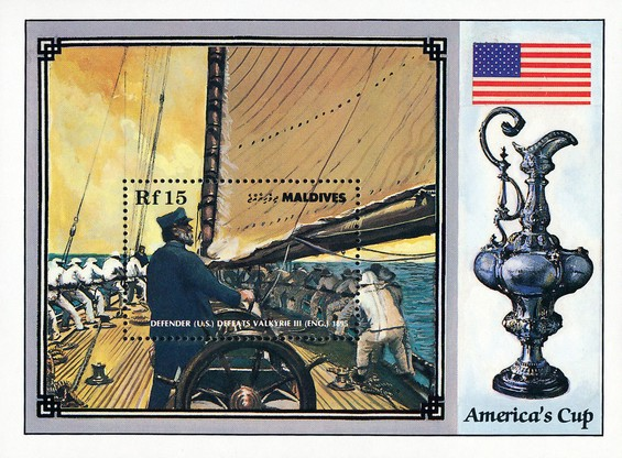 [America's Cup Yachting Championship, Typ ]