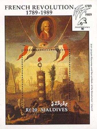 "[The 200th Anniversary of French Revolution and International Stamp Exhibition ""Philexfrance '89"" - Paris, France - French Paintings, type ]"