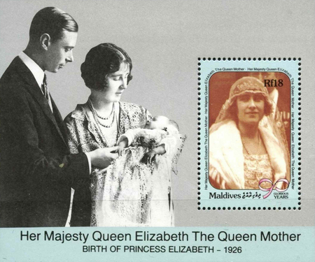 [The 90th Anniversary of the Birth of Queen Elizabeth the Queen Mother, type ]