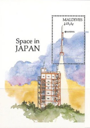 [Japanese Space Programme, Typ ]