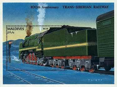 [The 100th Anniversary of Trans-Siberian Railway, type ]