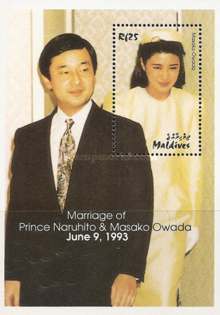[Marriage of Crown Prince Naruhito of Japan, Typ ]