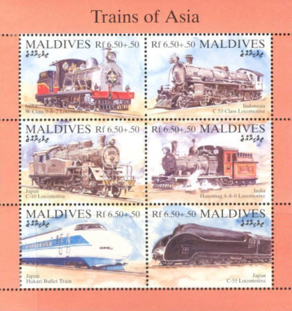 [Railway Locomotives of Asia, Typ ]